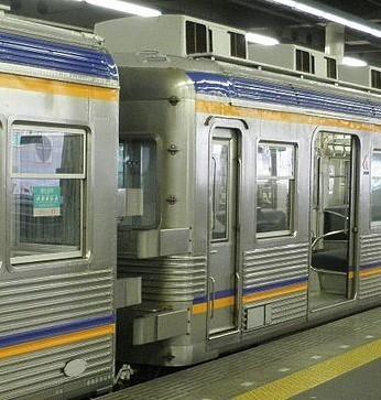 1024px-Nankai6610.JPG