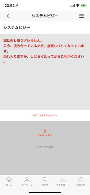 773DB76E-A1F5-4864-9F12-5F921C323B5D.png
