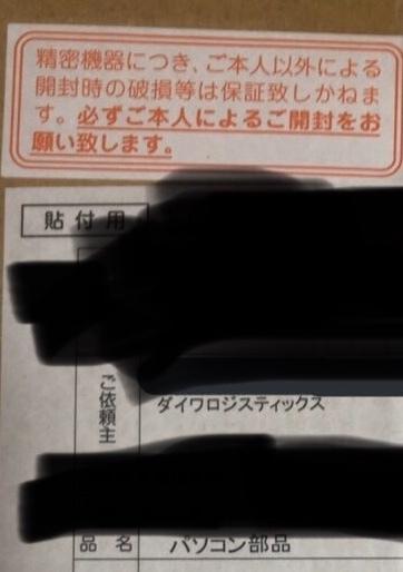 B4291BC5-F73F-496F-818F-A8BCF5CE64A2.jpeg