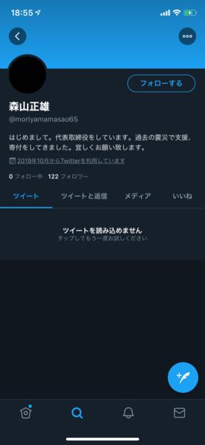 E401CD70-920A-45E3-B8B1-C0C109D4F524.png